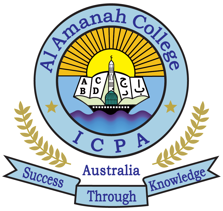 Al Amanah LOGO modified October 2013